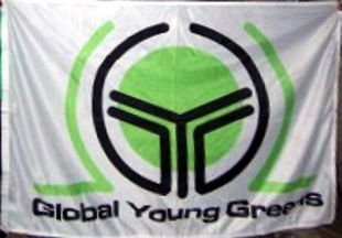 [Flag of Global Young Greens]